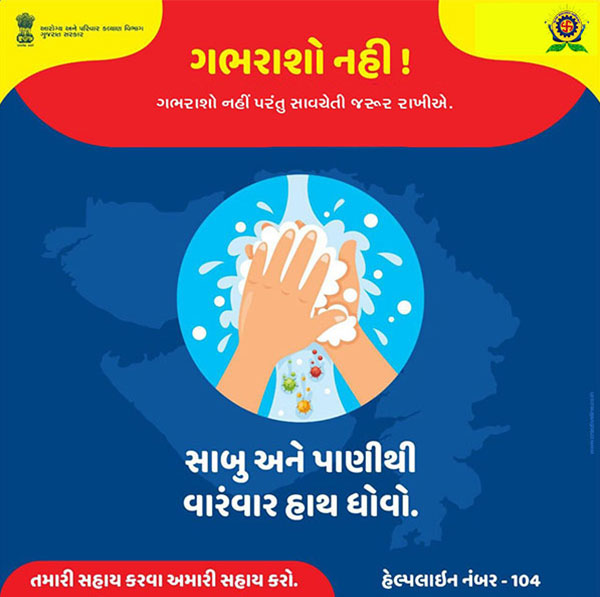 Awareness on CORONA - Wash your hand with Shop and Water regularly